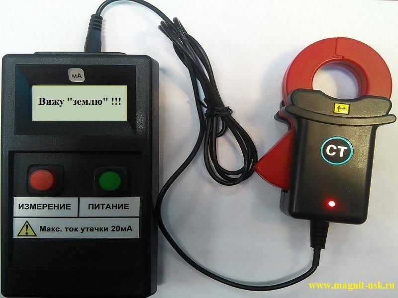 Устройство контроля изоляции в сети постоянного оперативного тока СЕНСОР-ПМ