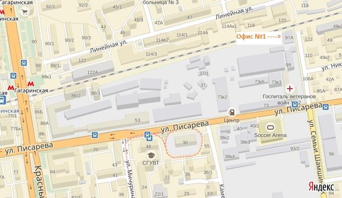 Офис ООО МАГНИТ на карте Новосибирска