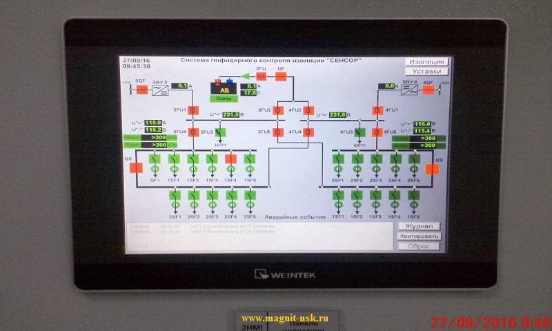 Контроль сети постоянного тока - схема оперативного тока на экране системы СЕНСОР-СМ